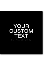 CUSTOM TEXT Sign - 8x8 Inches